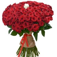 You''re the only one - flowers and bouquets on vambuket.com