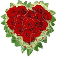 Heart of 15 roses - flowers and bouquets on vambuket.com