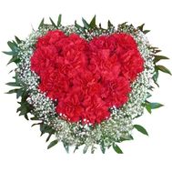 Heart of 17 carnations - flowers and bouquets on vambuket.com