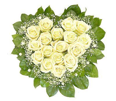 """""""17 белых роз"""" в интернет-магазине цветов vambuket.com"""