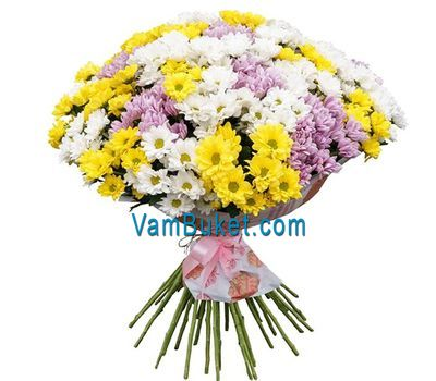 """Beautiful bouquet of multi-colored chrysanthemums"" in the online flower shop vambuket.com"