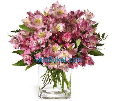 """Bouquet of 15 alstromeries"" in the online flower shop vambuket.com"