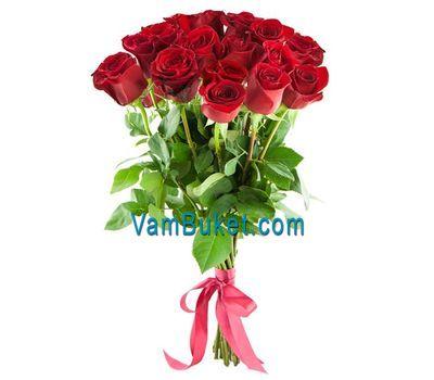 """""""Букет из 21 красной импортной розы"""" в интернет-магазине цветов vambuket.com"""