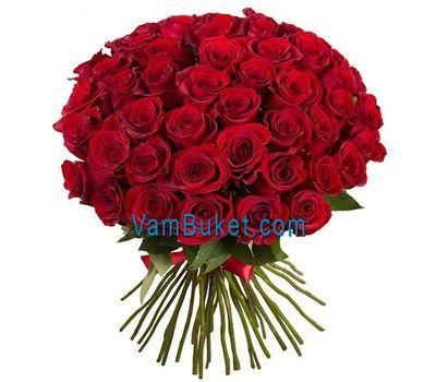 """""""Букет из 55 красных импортных роз"""" в интернет-магазине цветов vambuket.com"""