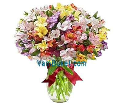 """Bouquet of 31 multi-colored alstroemerias"" in the online flower shop vambuket.com"