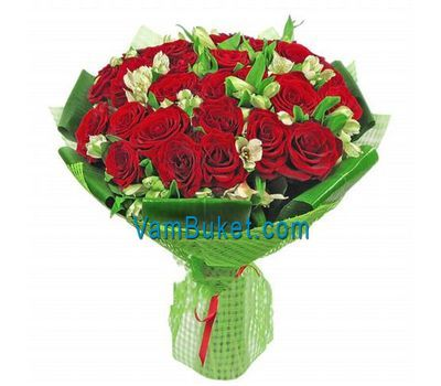 """Bouquet of flowers from 21 roses and 6 alstroemerias"" in the online flower shop vambuket.com"