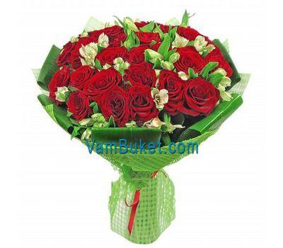 """""""Букет цветов из 21 розы и 6 альстромерий"""" в интернет-магазине цветов vambuket.com"""