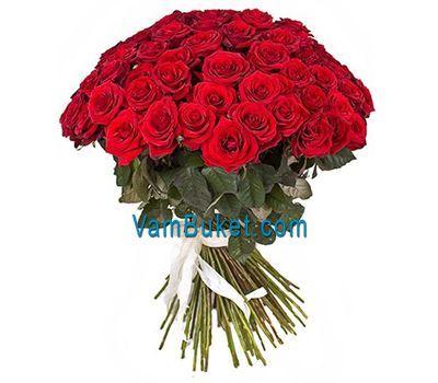 """Букет із 45 червоних троянд"" в интернет-магазине цветов vambuket.com"