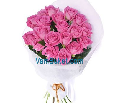 """Bouquet of 19 pink roses"" in the online flower shop vambuket.com"
